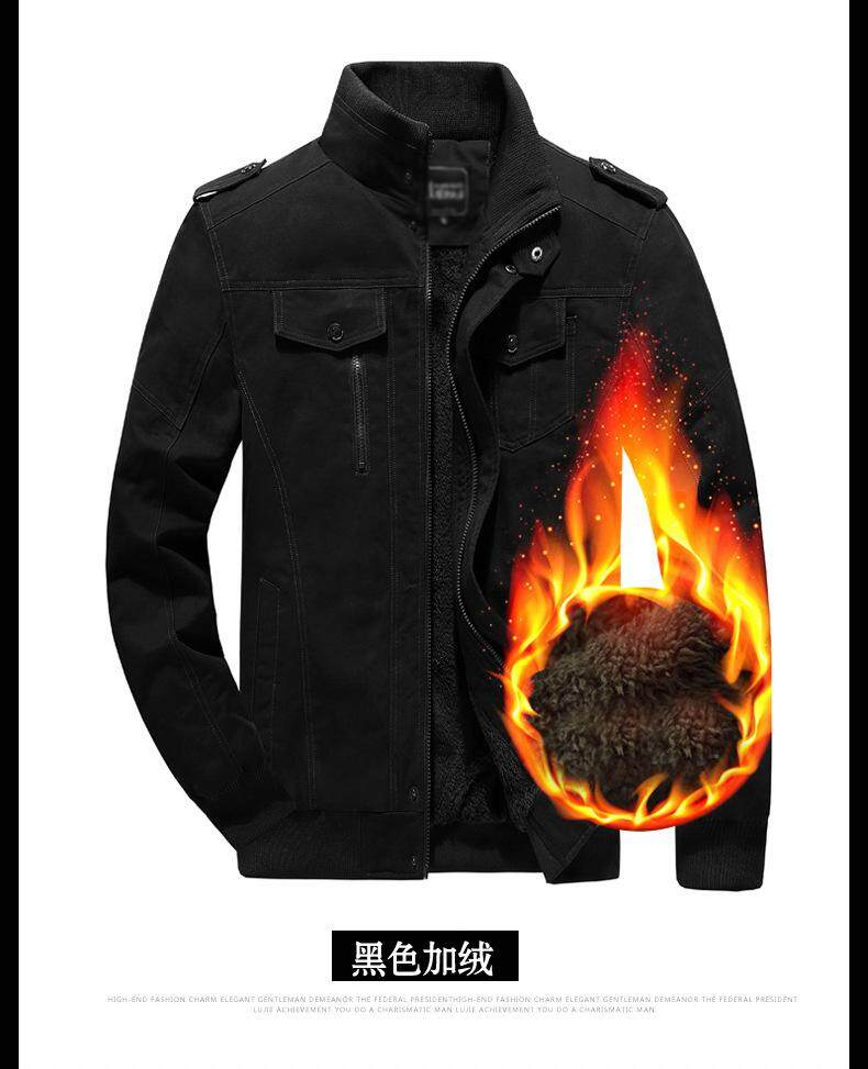 Back To Search Resultsmen's Clothing Imported From Abroad Self Defense Men Clothing Anti Stab Cut Resistant Anti Sharp Blade Outfit Police Casual Fleece Cotton Jacket Coats Cutfree Tops Customers First