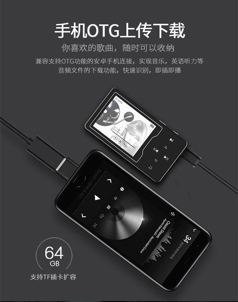 RUIZU D08 MP3 Player-8.gif