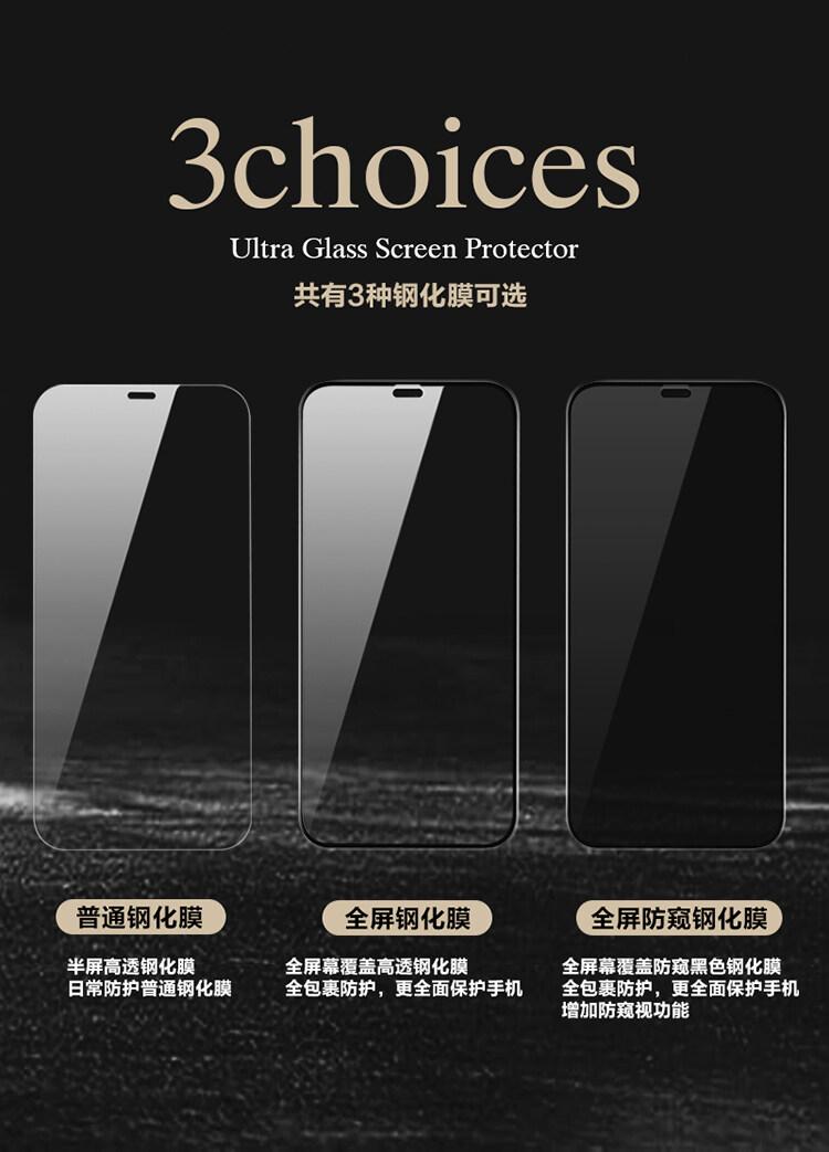 Apple 12 VỢT CẦU LÔNG PROMAX Miếng Dán Cường Lực XS Miếng Dán Điện Thoại 8Plus Toàn Màn Hình Bao Gồm 7 Chống Nhìn Trộm Iphone11 Dán Chống Xem Trộm 2