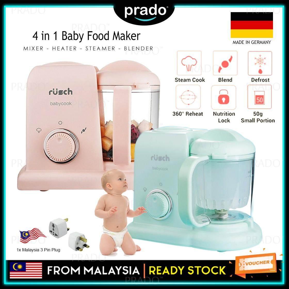 Prado Malaysia Germany Rusch 4 In 1 Baby Food Maker Mixer Grinder Heater Steamer Blender Babycook