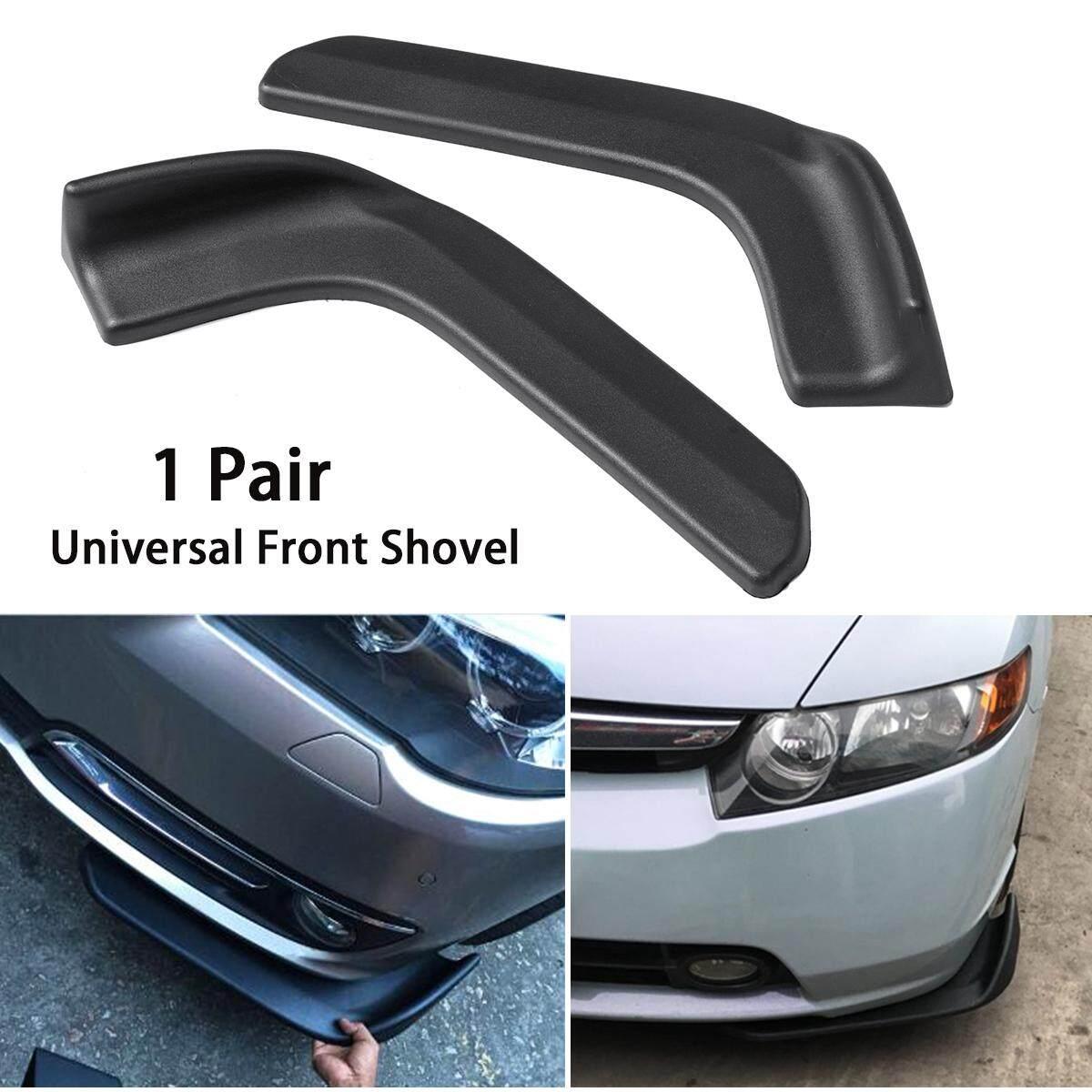 2Pcs Auto Car Bumper Spoiler ABS Front Shovel Decorative Scratch Resistant Wing