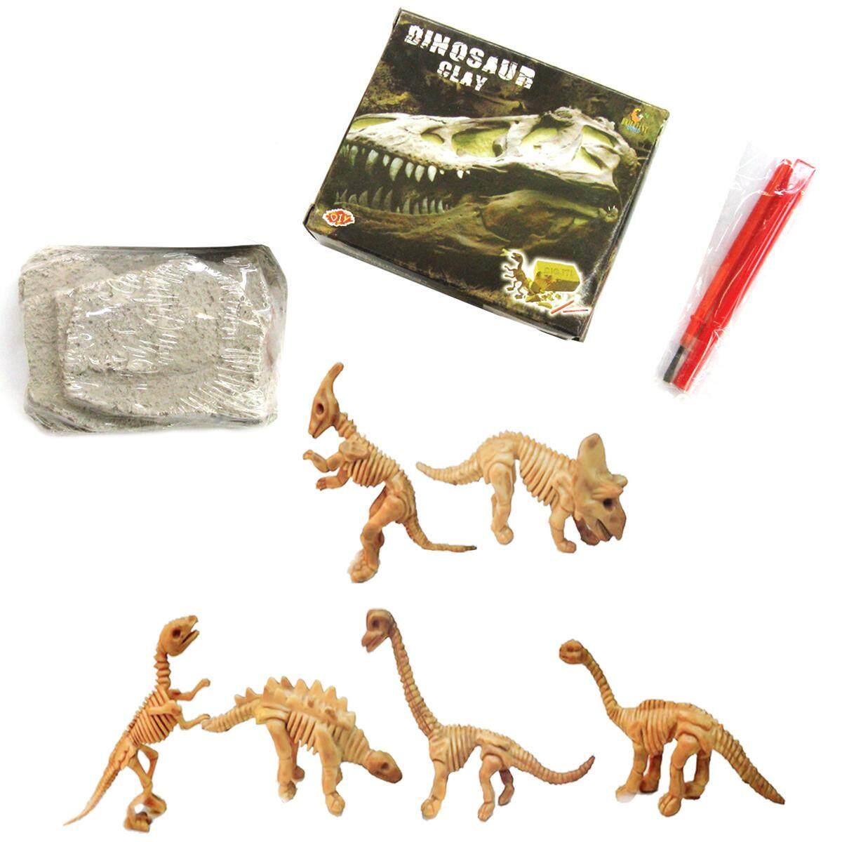 Dinosaur Bone Skeleton Dig Kit Dinosaur Fossil Excavation Kits DIY Science  Educational Toy for 6 Years+ Kids