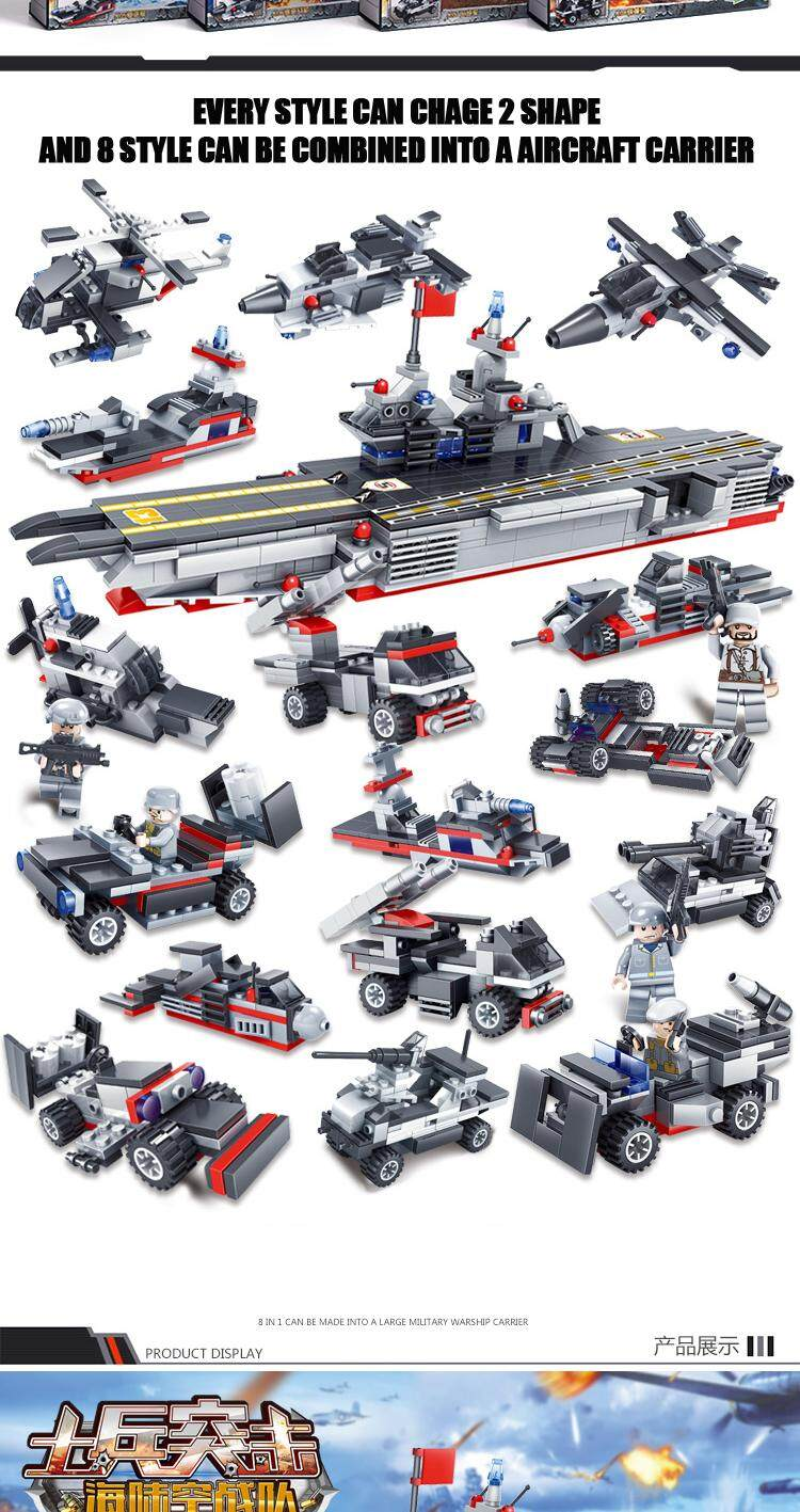 ALPACA 8 In 1 Military Building Blocks Land Sea Air Fleets With Mini Figure  Compatible With Lego Toys Changeable Enlighten Brick Amphibious