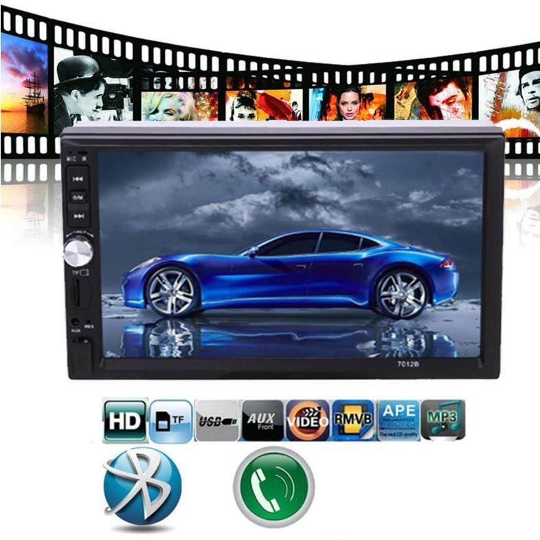 HD 1080P 7 Inches Car MP5 Player DC 12V Video Player Car Player LCD Touch  Screen USB 2 0 Smart Flexible FM/USB/AUX Bluetooth FM Reversing Image