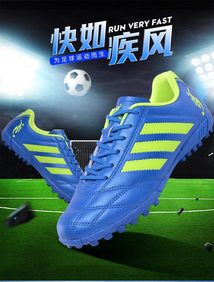 478131f4f Product details of Football shoes broken nails adult men and women shoes  hard long nails artificial grass soccer sports shoes children boys and girls  soccer ...