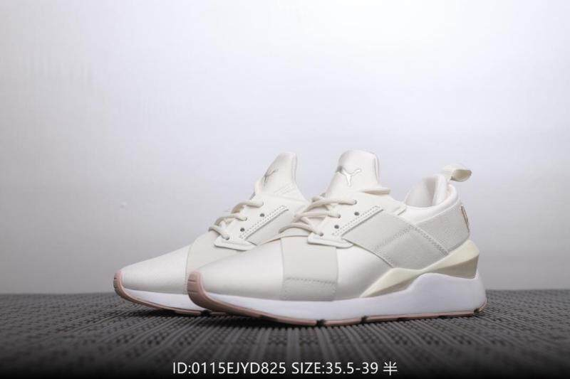best service 47818 0c240 Puma Muse Satin Ep Wns casual sneakers women's shoes