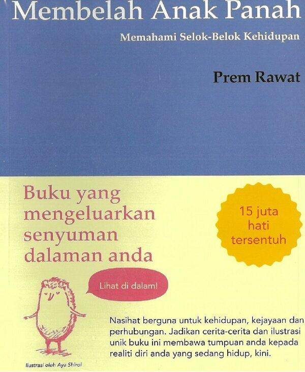 Mybuku Com Membelah Anak Panah Memahami Selok Belok Kehidupan Prem Rawat 9789671610015 Lazada