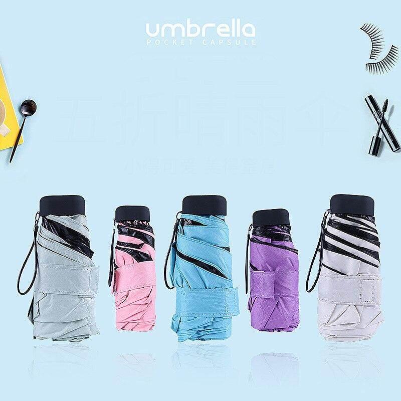 08035918ef6c Fashion 5 Folding Umbrellas Mini Pocket Umbrella Women Sunny and Rainy  Portable Small Sun Parasol Umbrella Rain Girls Parasol