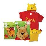 Disney Baby Gift Set - Winnie The Pooh