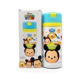 Disney Tsum Tsum 350ML Vacuum Flask - Mickey Blue Colour