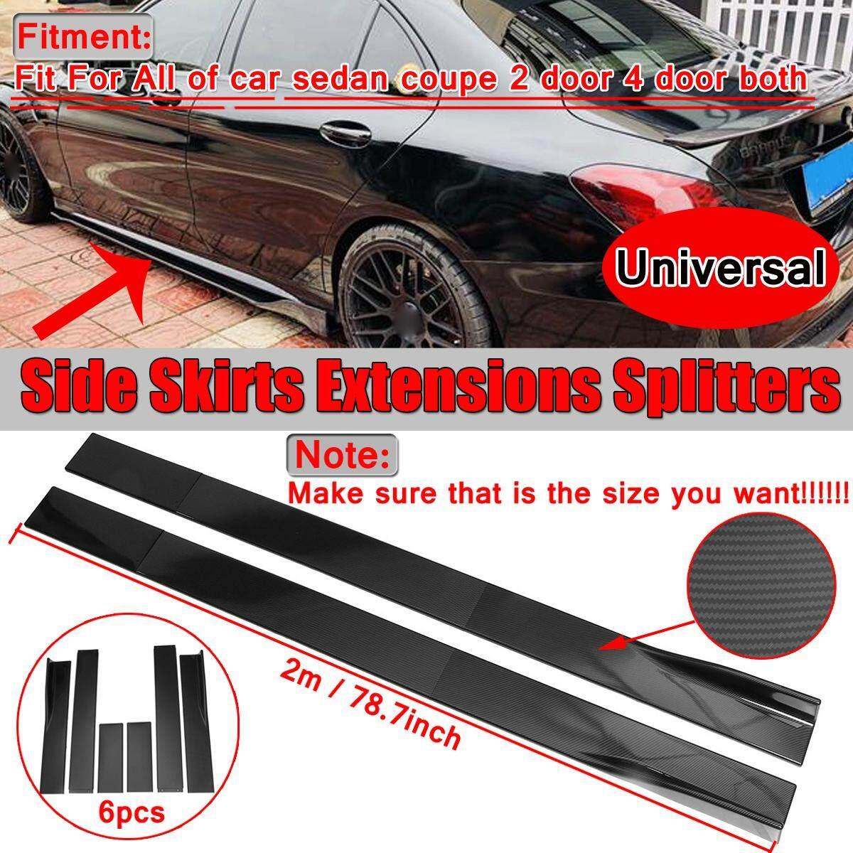 Carbon Fiber Look Universal Car Side Skirt Extension Blades Rocker Splitter