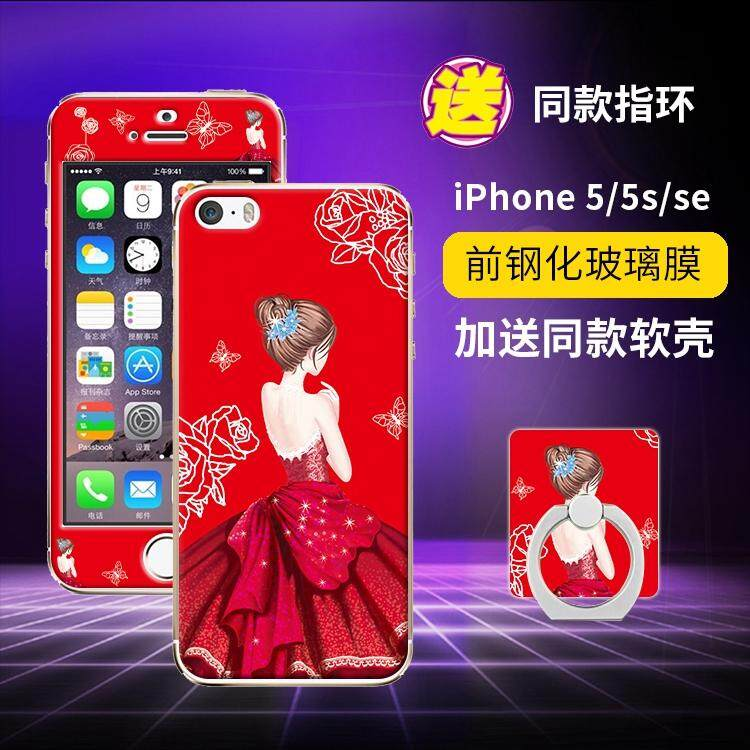 Specifications of For Apple iphone 5 / 5s Screen Protectors Cartoon 360 Full Degree Cover TPU soft plastic case Phone Case Shockproof Case with iphone 5s ...