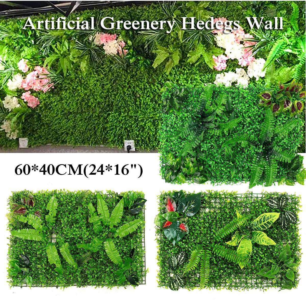Artificial Topiary Hedges Panels Plastic Faux Shrubs Fence Mat Greenery Wall Backdrop Decor Garden Privacy Screen Fence Plants Lazada Ph