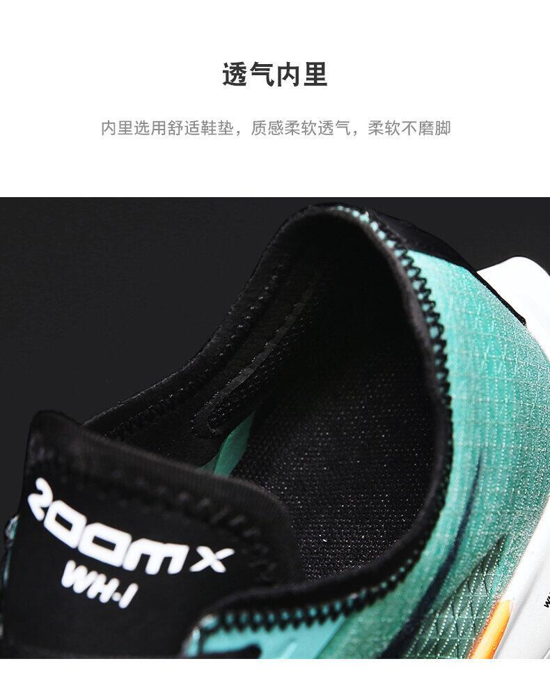 Giày Nam Rách 2 Giày Thể Thao Trang Web Chính Thức Phủ Điền Marathon Giày Chạy Bộ Rách 2 Mặt Lưới Pegasus Giày Chạy Đệm Khí Uyên Ương Nam 11