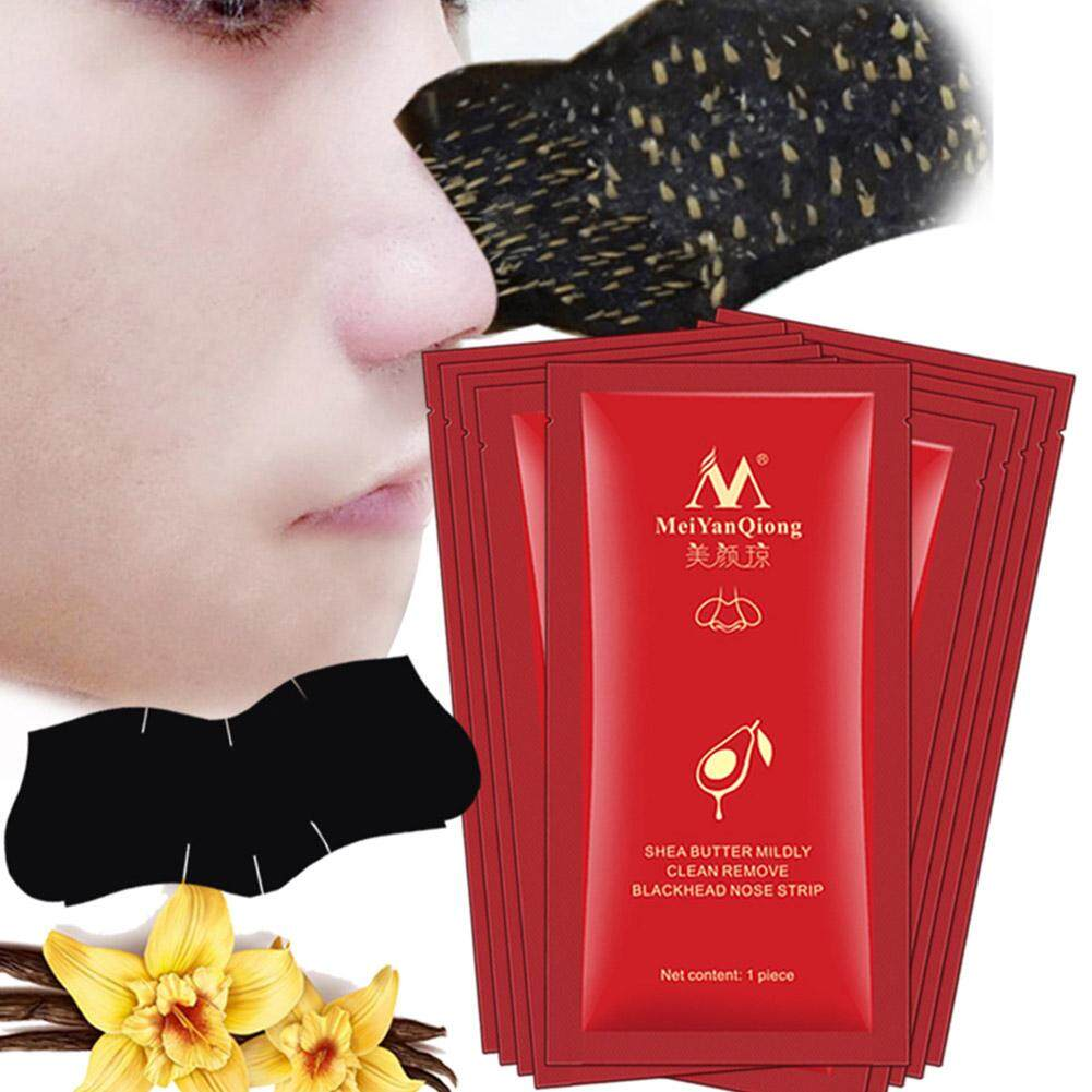 2019Yunmiao Blackhead Remover Nose Mask Peel-off Acne Treatment Deep  Cleansing Skin Care Mask