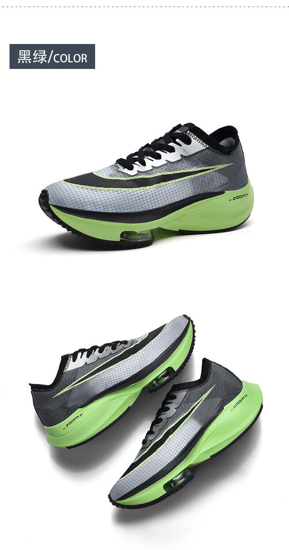 Giày Nam Rách 2 Giày Thể Thao Trang Web Chính Thức Phủ Điền Marathon Giày Chạy Bộ Rách 2 Mặt Lưới Pegasus Giày Chạy Đệm Khí Uyên Ương Nam 44