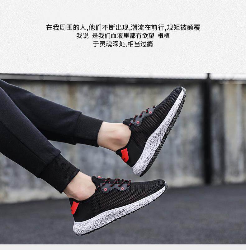 d68f4be51c6394 Summer Men's Sports Shoes, Leisure Shoes, Tidal Shoes, Single-net ...