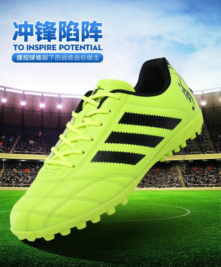 b6e64c286 Specifications of Football shoes broken nails adult men and women shoes  hard long nails artificial grass soccer sports shoes children boys and girls  soccer ...