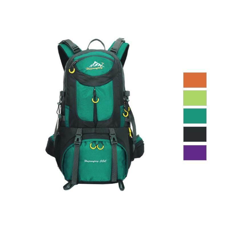 50L Outdoor Waterproof Unisex Travel Camping Hiking Climbing Backpack Rucksacks