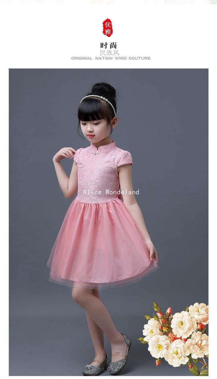 940170662 Specifications of Alice Wondeland Girls Summer Dress New Dress Children  Tang Suit Chinese Style Cheongsam Princess Mesh Skirt