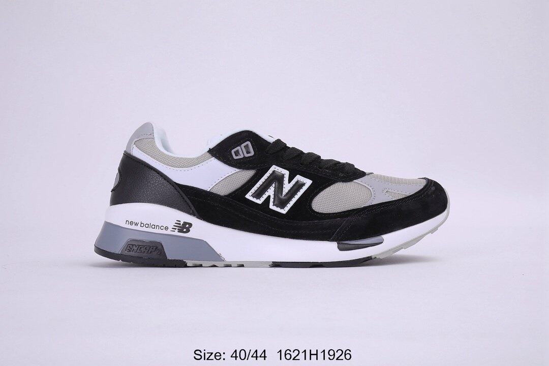 hl755 new balance