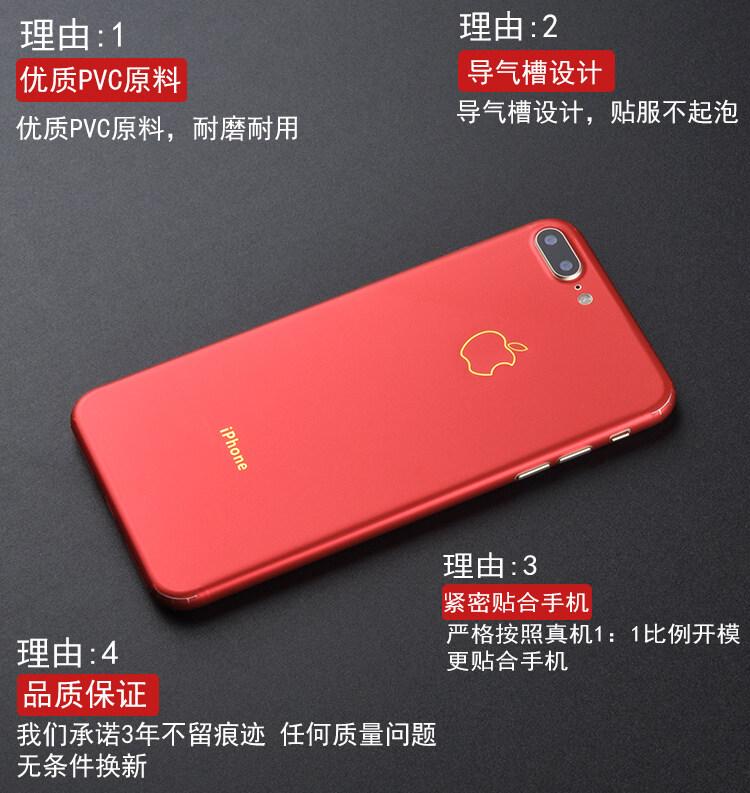 Ốp Lưng Dành Cho IPhone8Plus Bao Gồm Tất Cả Các Miếng Dán Apple 8 Điện Thoại Di Động Thay Đổi Màu Sắc Phim Màu 8P Phim Thế Hệ Thứ 8 Sau Khi Bộ Phim Mỏng 4