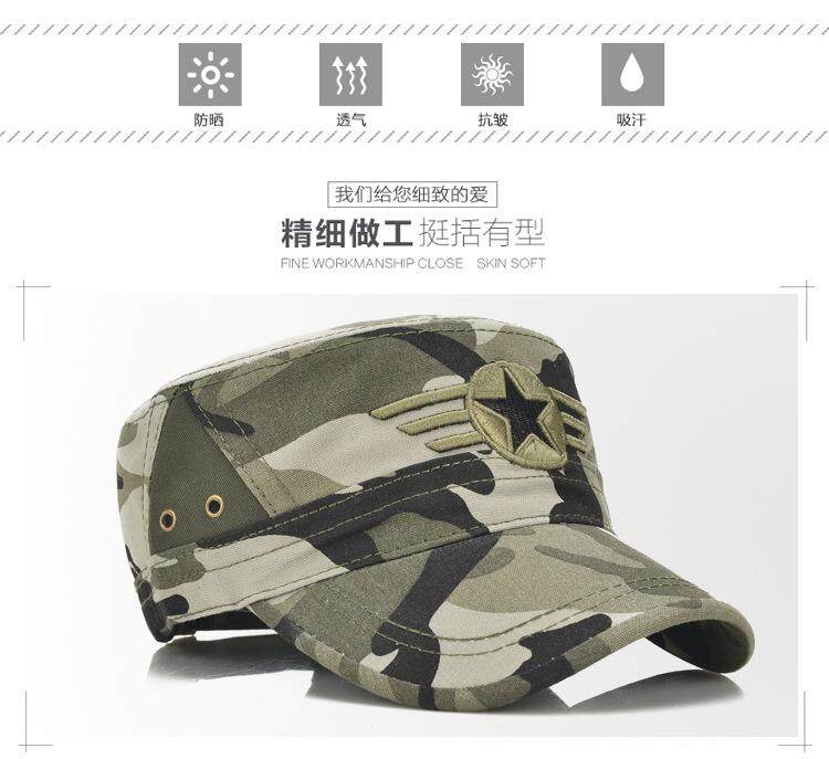 QQ New men's flat cap Korean fashion summer stitching old military cap Sun  hat spring new hat