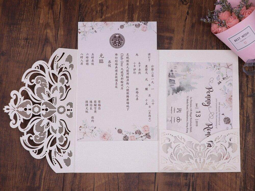 10pcs Pack Wedding Invitation Cards Laser Cut Shinny Pearl Paper