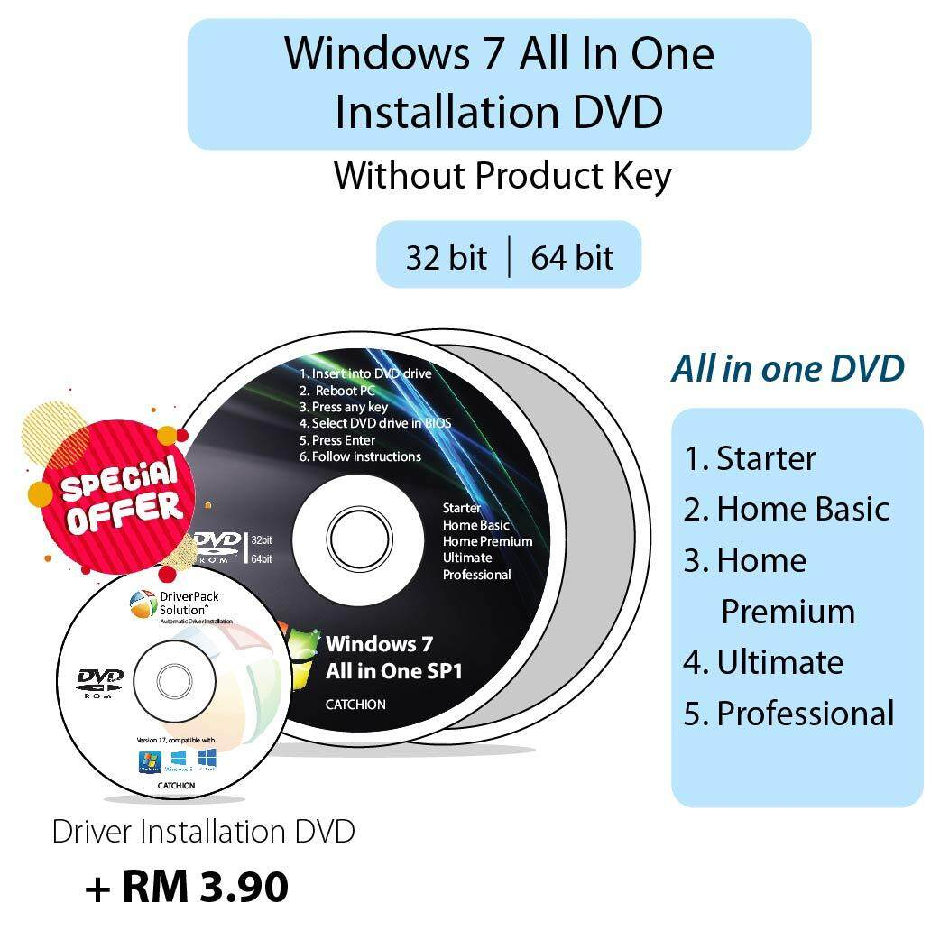 [DVD included] All In One Windows 7 Installation DVD - With Product Key