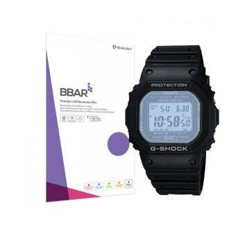 ... Screen Protector 2pcs Daftar Source · Kejutan yang membeli belah dijual Gilrajavy BBAR Gshock Gw 5000 HD Clean Hi Clear