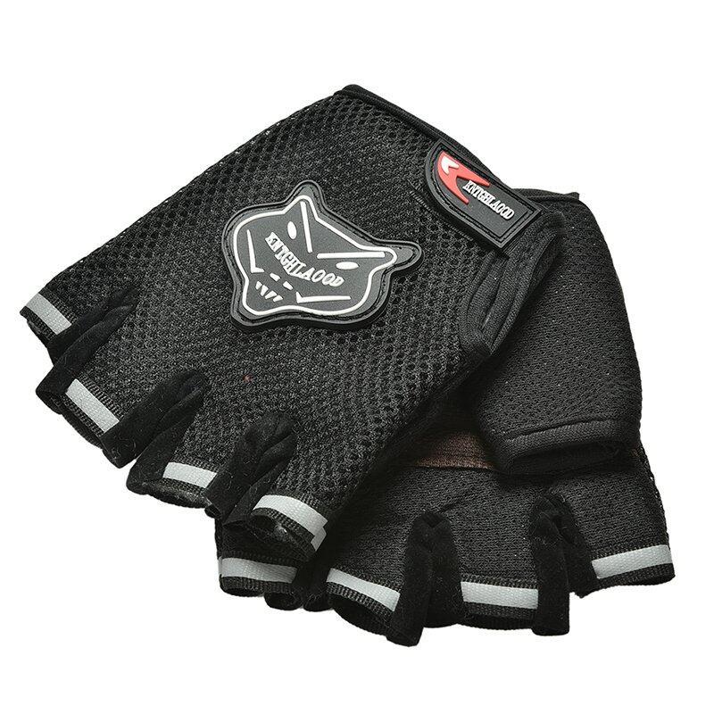 Amango Unisex Body Building Fitness Yoga Gloves Exercise Weight Lifting Black