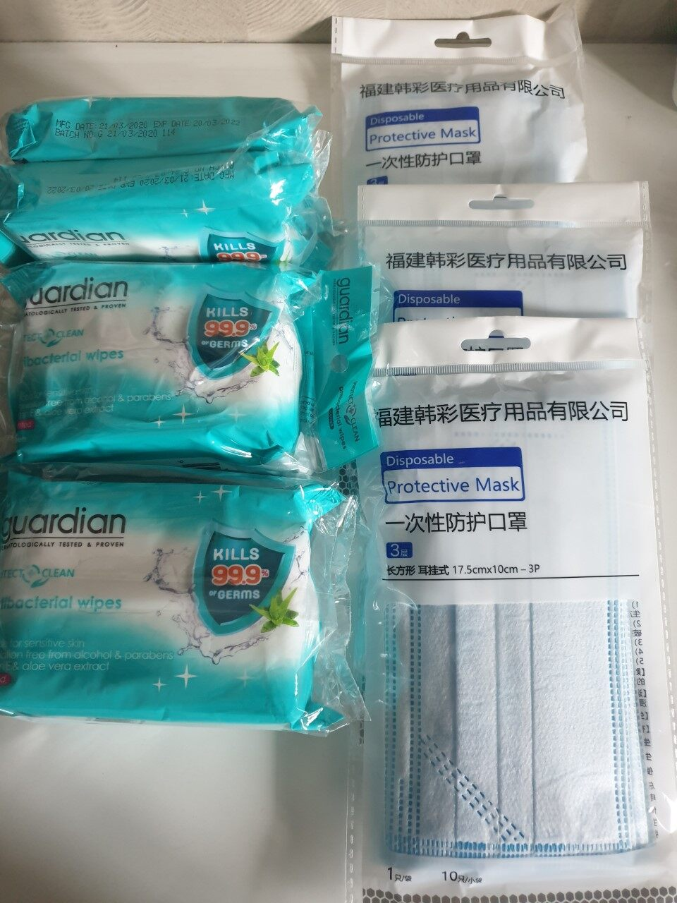 Antibacterial Wipes + 3 ply Medical Protective Face Masks
