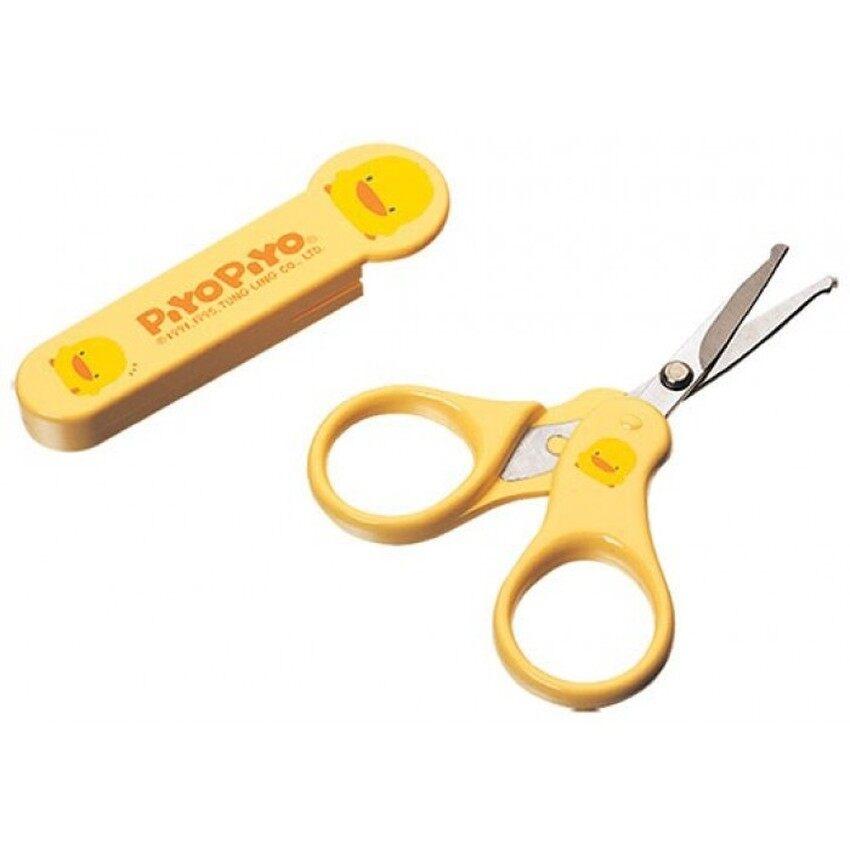 Piyo Piyo - Baby Nail Scissors