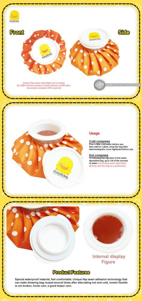 PiyoPiyo Multi-functional Ice & Heat Bag