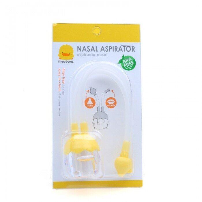 PiyoPiyo Nasal Aspirator