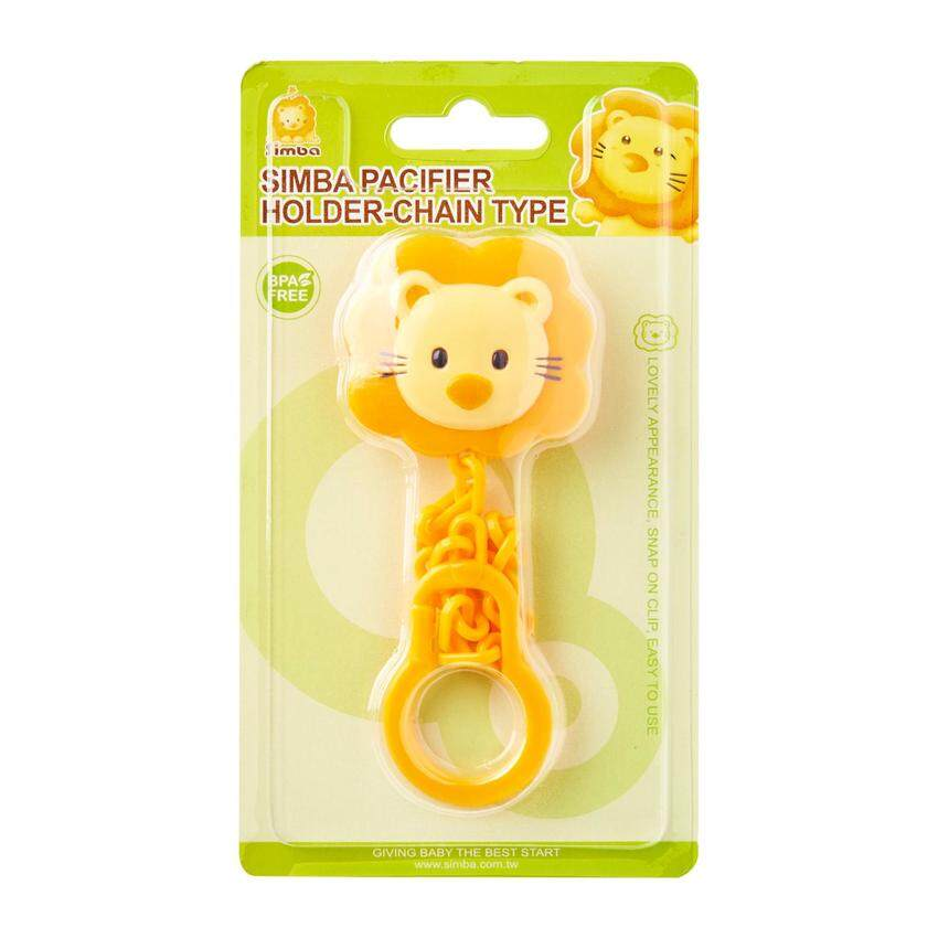 Simba Pacifier Holder Chain Type - Yellow