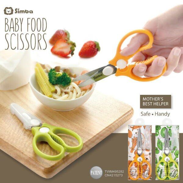 Simba Baby Food Scissors - Orange