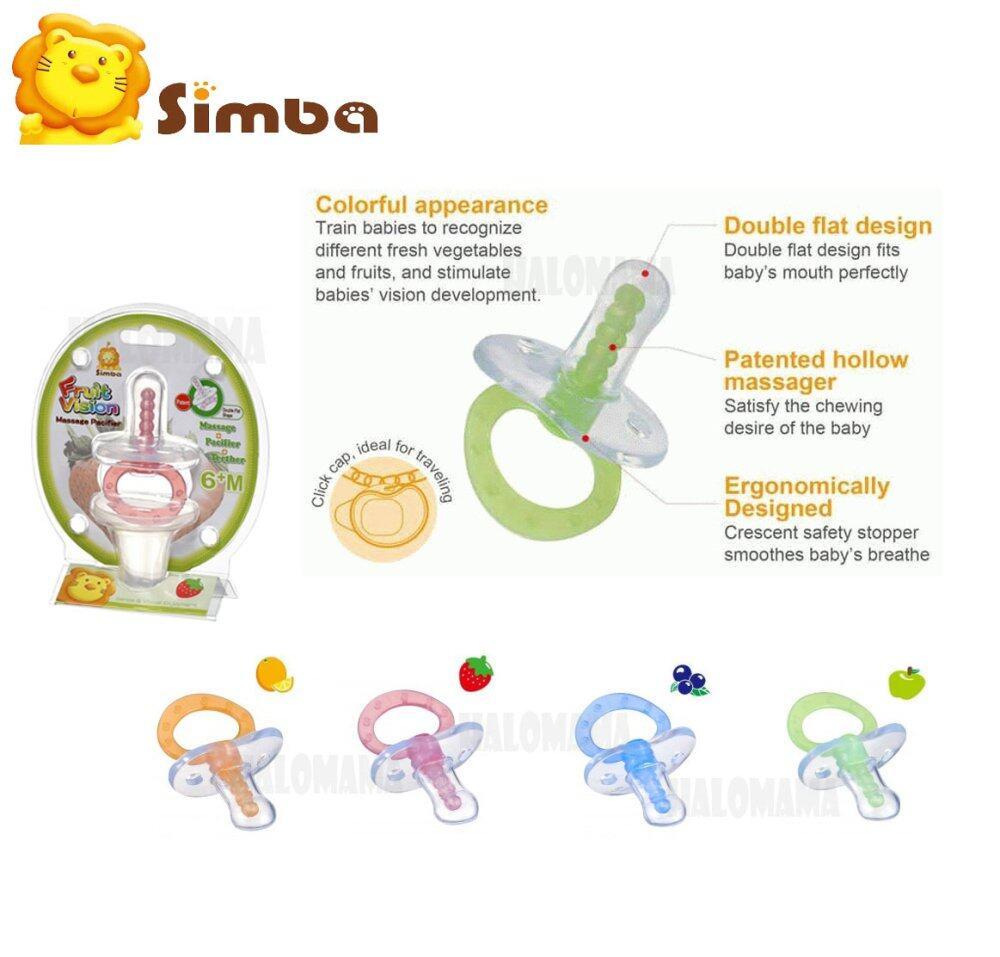 Simba Fruit Vision Massage Pacifier - Double Flat Shape (6m+)