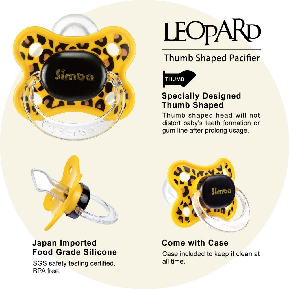 Simba Leopard Spots Thumb Shaped Pacifier 0+m