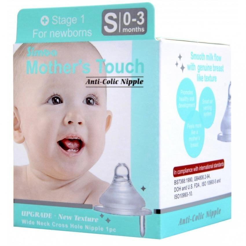 Simba Mother´s Touch Wide Neck Cross Hole Anti-Colic Nipple 1pc(S size)