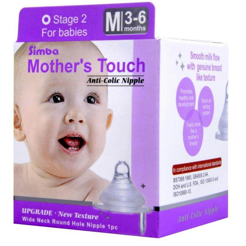Simba Mothers Touch Wide Neck Round Hole Anti-Colic Nipple -2pc (M size)
