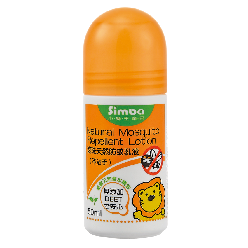 Simba Natural Mosquito Repellent  50ml