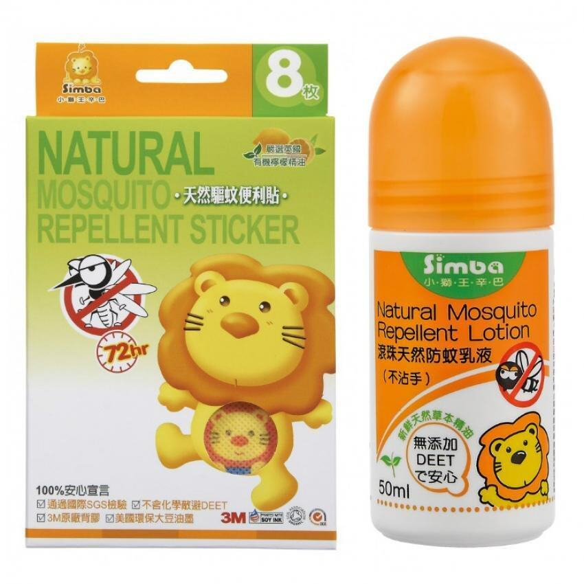 SIMBA NATURAL MOSQUITO REPELLENT SET (STICKER 8PCS and  50ML)