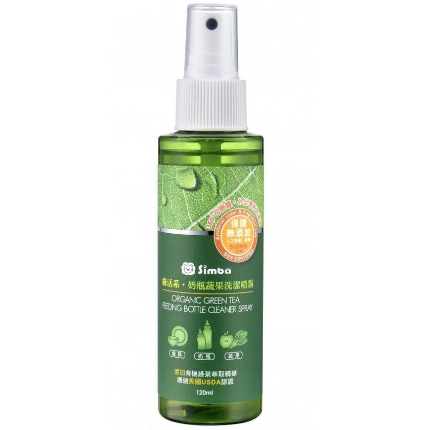 Simba Organic Green Tea Feeding Bottle Clean Spray (120ml)