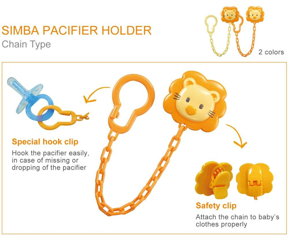 Simba Pacifier Holder Chain Type - Yellow