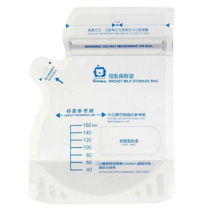 Simba Self-Standing Breast Milk Storage Bag - 160ML