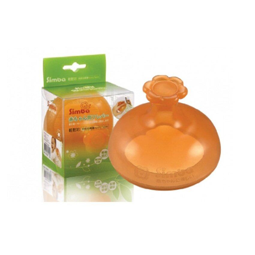 SIMBA SILICONE NURSING FLAPPER - ORANGE