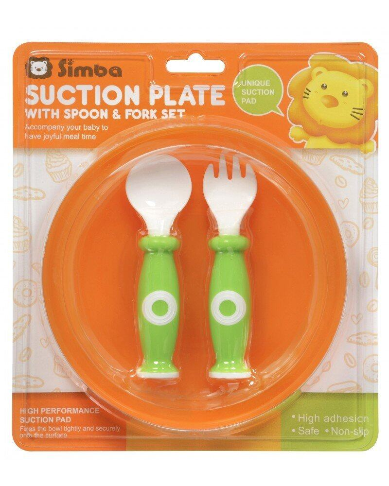 Simba Suction Plate With Spoon & Fork Set