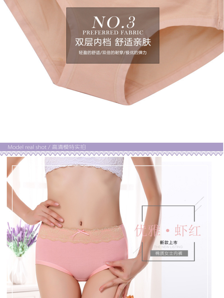 dab4230664b Specifications of 3x Pieces Women Ladies Seamless High Waist Slimming  Shaping Panties