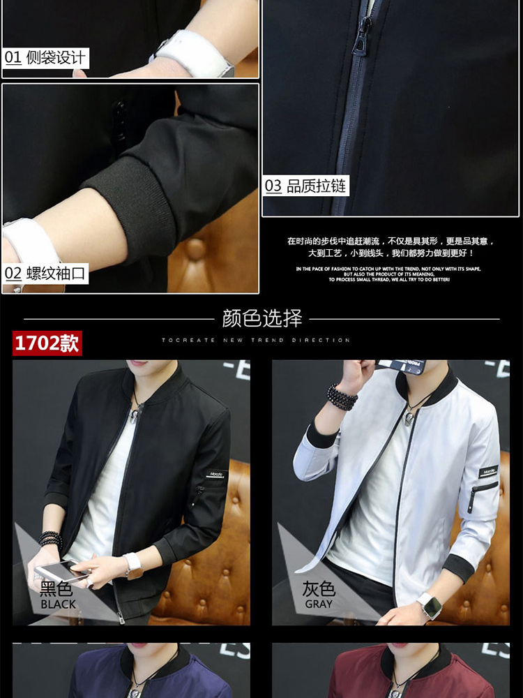 98a770a85771 Specifications of 2019 Spring Men s Coat Fashion Baseball Wear Casual  Bomber Jackets